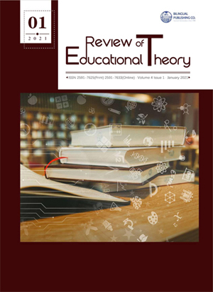 Review of Educational Theory